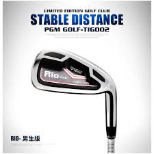 PGM <b>upgrade</b> version! <b>Genuine</b> Golf Club No.7 Iron Club for Men ...