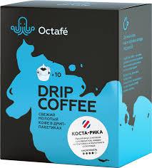Octafe Drip <b>Coffee Коста</b>-<b>Рика</b>, <b>кофе молотый</b> в дрип-фильтрах ...