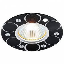 Встраиваемый <b>светильник Ambrella light A808</b> BK/AL Classic