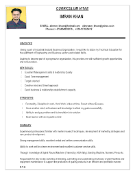 free download resume format in doc  seangarrette co    resume format