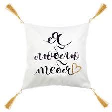 """Подушка декоративная """"Этель"""" Я люблю тебя 40х40 см, велюр ..."""