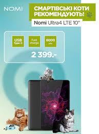 <b>Монитор HP V270</b> (<b>3PL17AA</b>) купить в Киеве цены на Allo.ua ...
