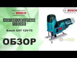 Аккумуляторный <b>лобзик Bosch GST</b> 12V-70 - YouTube