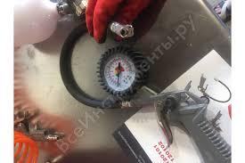<b>Набор</b> профессионала из 5 предметов <b>FUBAG 120101</b> - цена ...