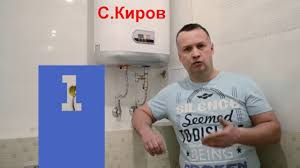 Включение <b>водонагревателя</b> ( бойлера ). - YouTube