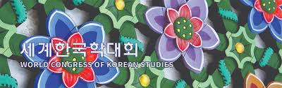 Dissertation abstract international humanities and social sciences     Dissertation abstract international humanities and social sciences