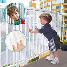 Отзывы на <b>Safety</b> Gate Child. Онлайн-шопинг и отзывы на <b>Safety</b> ...
