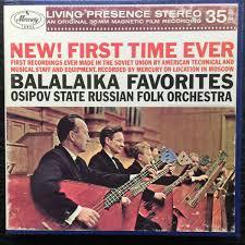 <b>Osipov State Russian Folk</b> Orchestra*, Vitaly Gnutov* , Rudolf Belov ...