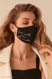 <b>Набор из 2-х</b> гигиенических масок для лица 044554003-50 ...