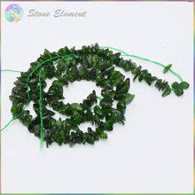 Compare prices on Green <b>Chrome Diopside</b> - shop the best value of ...