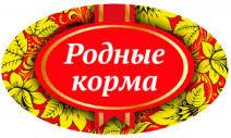 <b>Родные Корма</b> в Коломне с доставкой - kotiku.ru