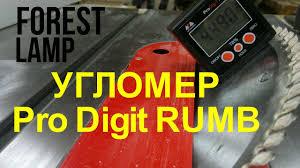 DIY Колхозный обзор -<b>угломер</b> Pro Digit <b>Rumb</b>. - YouTube