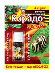 <b>Инсектицид</b> против <b>колорадского жука</b>, белокрылки, тли Корадо ...
