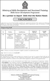 development officer contract basis skills sector development advertisement english edition preview