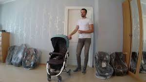 Обновленная <b>Happy Baby Eleganza</b> V2! - YouTube