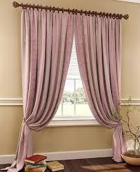 Купить комплект штор «Даная» фиол./сирень, розовый по цене ...