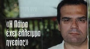 Αποτέλεσμα εικόνας για Νίκος Μπακουνάκης