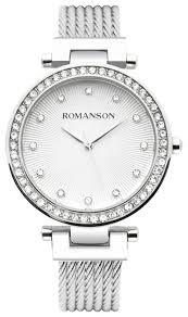 Наручные <b>часы ROMANSON</b> RM8A31TLW(<b>WH</b>) — купить по ...