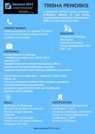 images about resume on pinterest   best resume format        images about resume on pinterest   best resume format  resume and resume format