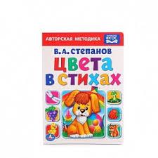 <b>Обучающие книги</b>. <b>Книги</b> с картинками <b>ИЗДАТЕЛЬСКИЙ ДОМ</b> ...