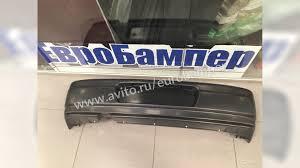 <b>Бампер задний Бампер</b> 2110-2112 чёрный-<b>не крашенный</b> купить ...