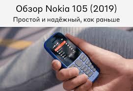 Купить Мобильные <b>телефоны Maxvi</b> () в интернет-магазине М ...