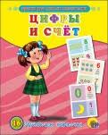 🤑 Обучающие карточки и пособия <b>ПРОФ</b>-<b>пресс</b> Обучающие ...