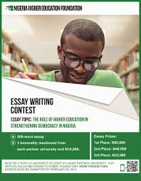 2015 ia higher education foundation nhef essay contest win 2015 ia higher education foundation nhef essay contest win cash prizes