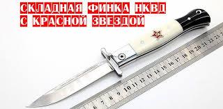 """Кузница """"Железные братья"""" - интернет магазин ножей."""