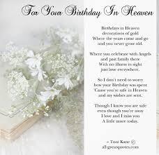 Birthday In Heaven Mom Quotes. QuotesGram via Relatably.com
