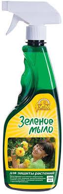"Спрей для защиты растений Ваше хозяйство ""<b>Зеленое мыло</b> ..."