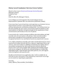 cover letter for customer service examples   Template How to get Taller example of a cover letter for customer service sample cover