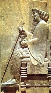 Image result for خداوند در ایران باستان