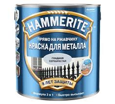 <b>Краска</b> для металла <b>HAMMERITE</b> гладкая серебристая купить по ...