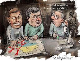 Гройсман: Повышение минимальной зарплаты и пенсии в Украине - это только начало - Цензор.НЕТ 547