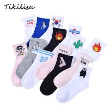 Tikilisa Official Store - Small Orders Online Store, Hot Selling and ...