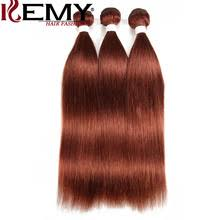 remy forte hair extension 113g brazilian weave bundles 24 in virgin straight 27 30 single vendors