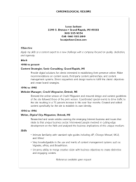 how to write computer skills on resume make resume cover letter computer skills for resume list a