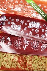 <b>Набор</b> Новогодних <b>карманов</b> - 4 шт - Купить <b>набор</b> Новогодних ...
