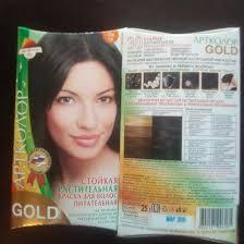 <b>Краска для волос Артколор</b>. Черная – купить в Мытищах, цена 99 ...