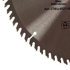<b>Диск пильный по дереву</b> 255x32/30/25 мм Спец 0521102, 80 Т в ...