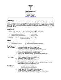 bartender objectives resume bartender objectives resume will most people think working as a bartender is awesome if you think so you should make an impressive bartender resume sample that will make the recruit