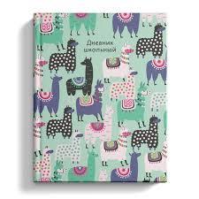 <b>дневник для младших классов</b> твердый переплет (M) 1-4кл ...