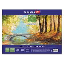 <b>Холст на картоне Brauberg</b> ART Classic, 30х40 см, грунтованный ...