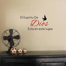 <b>Creative</b> Spanish Trust Thank <b>God</b> Quotes Christian Bless Proverbs ...