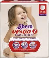 <b>Libero Up</b> and Go 7 / 56 pcs – купить <b>подгузники</b>-<b>трусики</b> ...