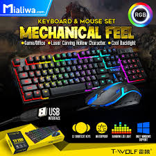 Mialiwa.com - <b>T</b>-<b>WOLF TF200 USB Wired</b> Rainbow LED Gaming ...