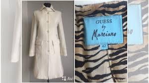 <b>Пальто Guess By Marciano</b> XS купить в Москве на Avito ...