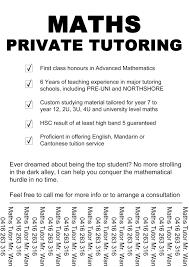 tutoring flyer templates info math tutor flyer template tutor flyers amp programs zazzle 20