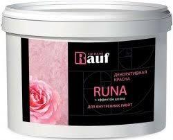 Rauf Dekor Runa / Рауф Декор Руна декоративная краска для ...